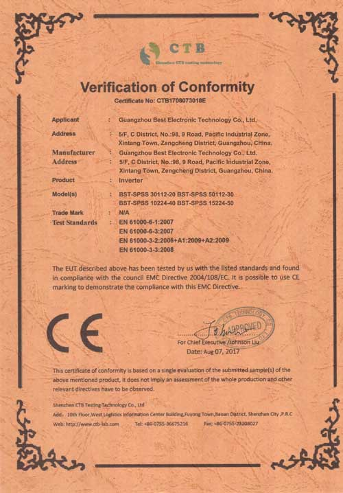 HDSX-CE(EMC)