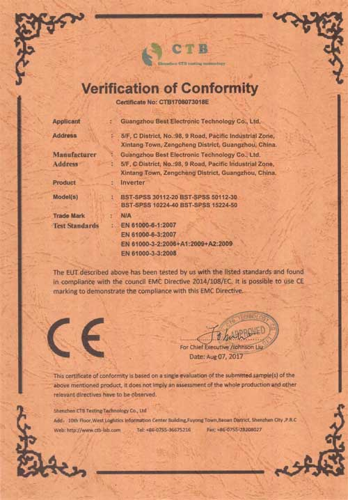 HDSX-CE(EMC)02